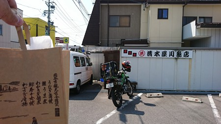 DSC_0409