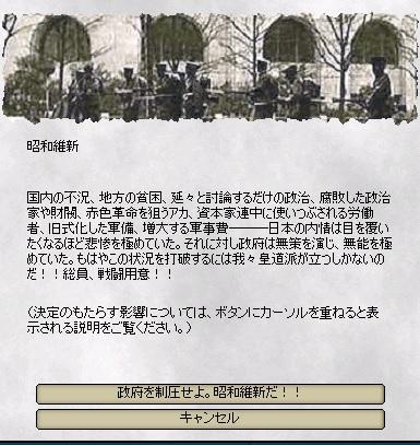 http://art5.photozou.jp/pub/88/3225088/photo/257134933_org.v1533340967.jpg