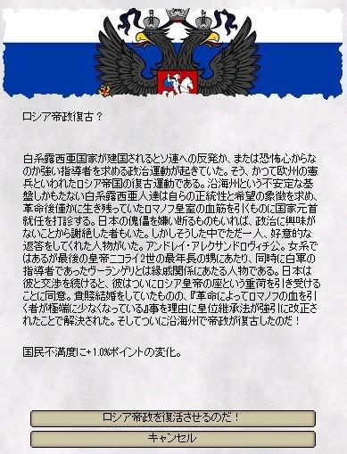 http://art5.photozou.jp/pub/88/3225088/photo/260374092_624.v1550997561.jpg