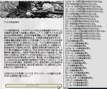 http://art5.photozou.jp/pub/88/3225088/photo/261930615.v1560067767.jpg