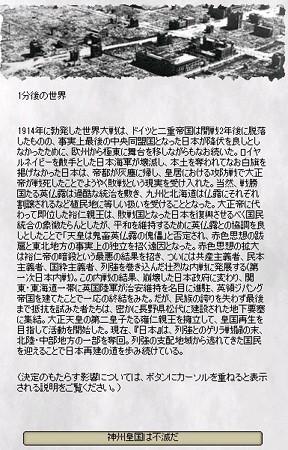 http://art5.photozou.jp/pub/88/3225088/photo/262808921.v1566096302.jpg
