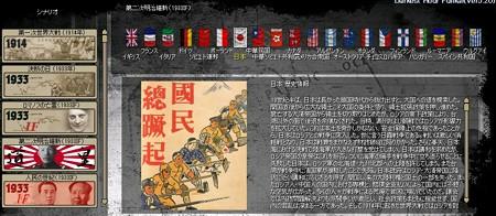 http://art5.photozou.jp/pub/88/3225088/photo/265339949.v1586943162.jpg