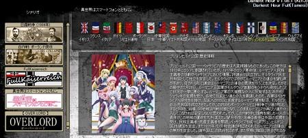 http://art5.photozou.jp/pub/88/3225088/photo/265552858.v1589525563.jpg