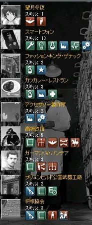 http://art5.photozou.jp/pub/88/3225088/photo/265566906.v1589695376.jpg