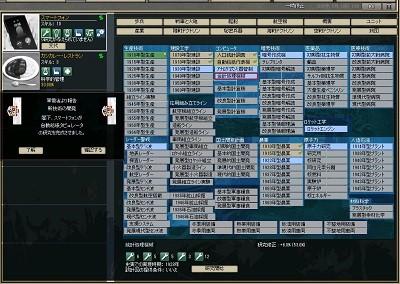 http://art5.photozou.jp/pub/88/3225088/photo/265572156.v1589766986.jpg