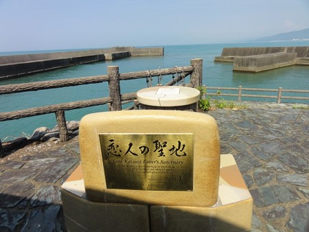 mitinoeki_ooyama03