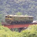 Photos: スイーツ列車「或る列車」