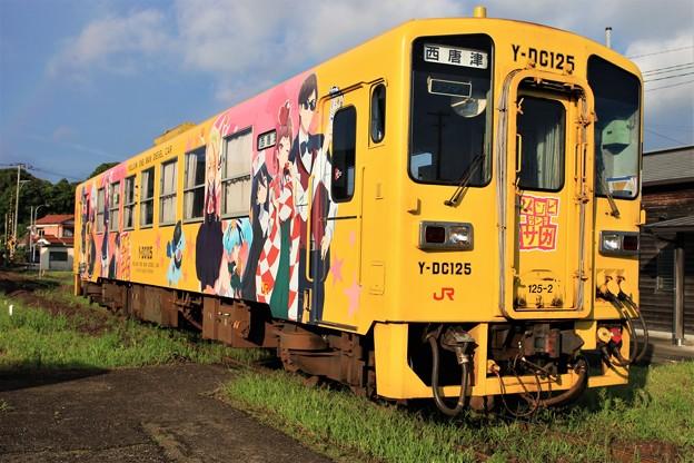 ゾンビランドサガラッピング列車