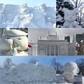 Photos: 雪祭り―2020年