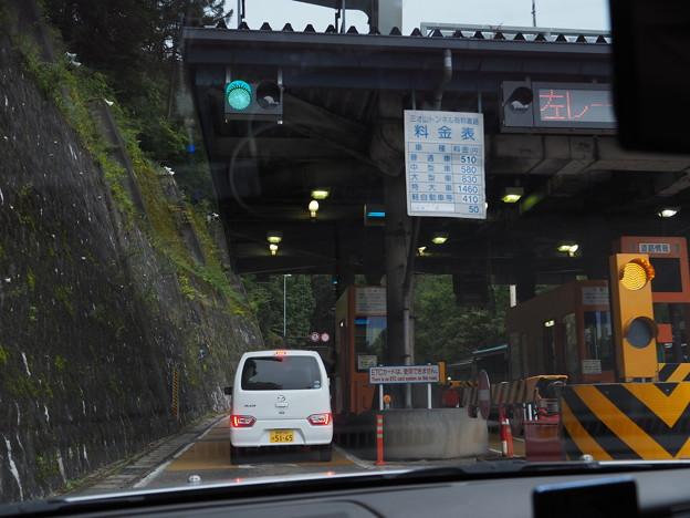 三才山トンネル