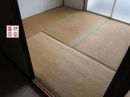 青葉11-606号室03