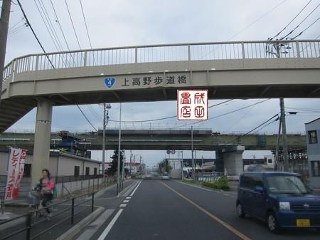 圏央道05
