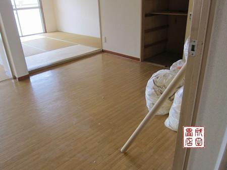 倉松1-403号室03