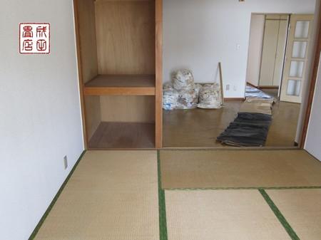 倉松1-403号室04