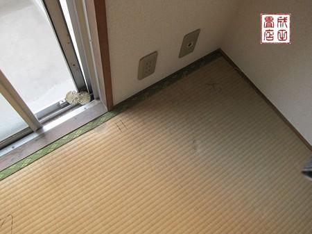 倉松1-403号室06