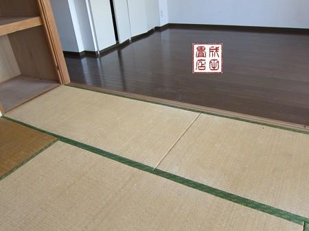 とねり1-209号室05