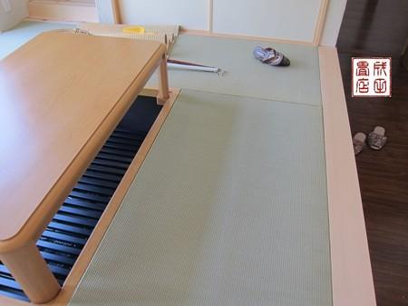 縁無畳の敷きこみ01