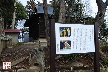 倉常神社03