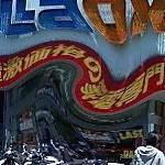 LAOX熊谷店閉店