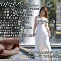 Photos: 2020/7/25 ポートレート撮影会