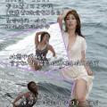 Photos: 9月20日 SERIさん水着撮影会 参加者募集中