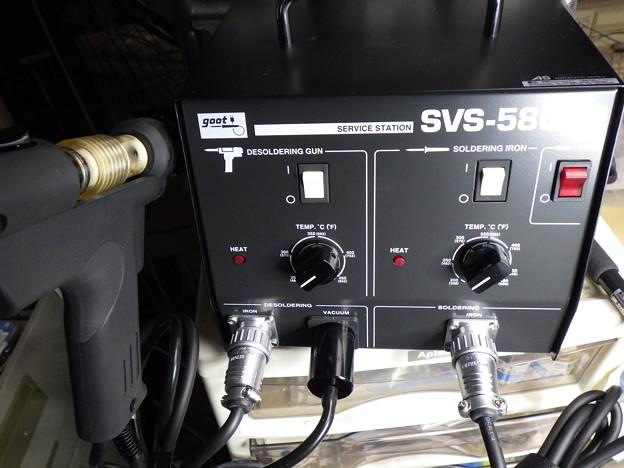 SVS-580AS購入