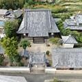 衆宝山 浄光寺