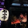 石山寺の夜景1