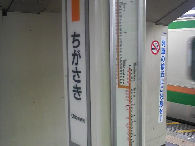 P1030398