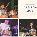 写真: D.I.M.Live2018(5)