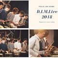写真: D.I.M.Live2018(6)