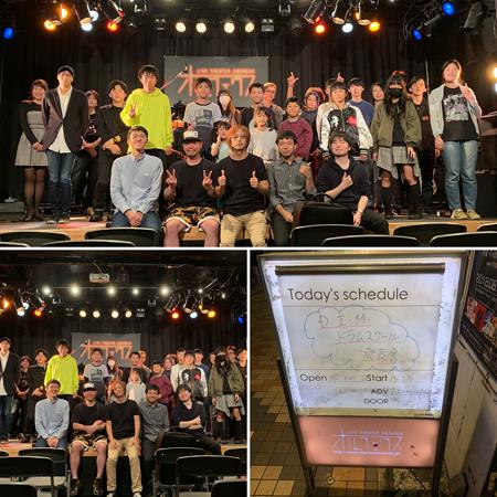 DIM Live 2019_7