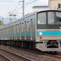 Photos: 205系NE401編成