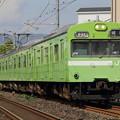 Photos: 103系NS407編成