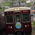 Photos: 阪急7000系7017F(C#7017×6R)