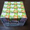 Photos: 140524-1 野菜ジュース