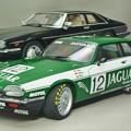 写真: AUTOart 1/18  Jaguar XJ-S