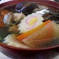 Photos: 2008年お雑煮