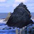 伊勢二見 荒波と夫婦岩(3)