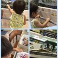 Photos: いしかわ子ども交流センター