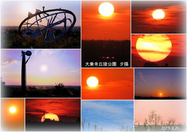 大乗寺丘陵公園から 夕陽