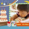 Photos: 誕生日  2歳