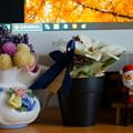 Photos: パソコン前のクリスマス(2)
