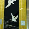 伝統工芸シンボルモニュメント(1) 金沢港クルーズターミナル