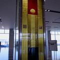 伝統工芸シンボルモニュメント(2) 金沢港クルーズターミナル