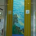 伝統工芸シンボルモニュメント(4) 金沢港クルーズターミナル