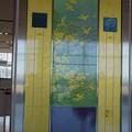Photos: 伝統工芸シンボルモニュメント(5) 金沢港クルーズターミナル