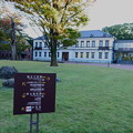 Photos: 国立工芸館(3)