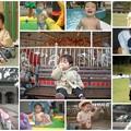 Photos: 2009-06-18