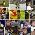 Photos: 2009-06-16